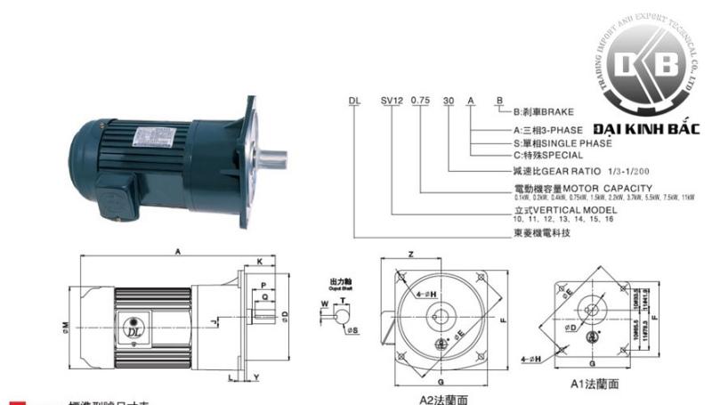 Bản vẽ kĩ thuật của Motor giảm tốc Dolin
