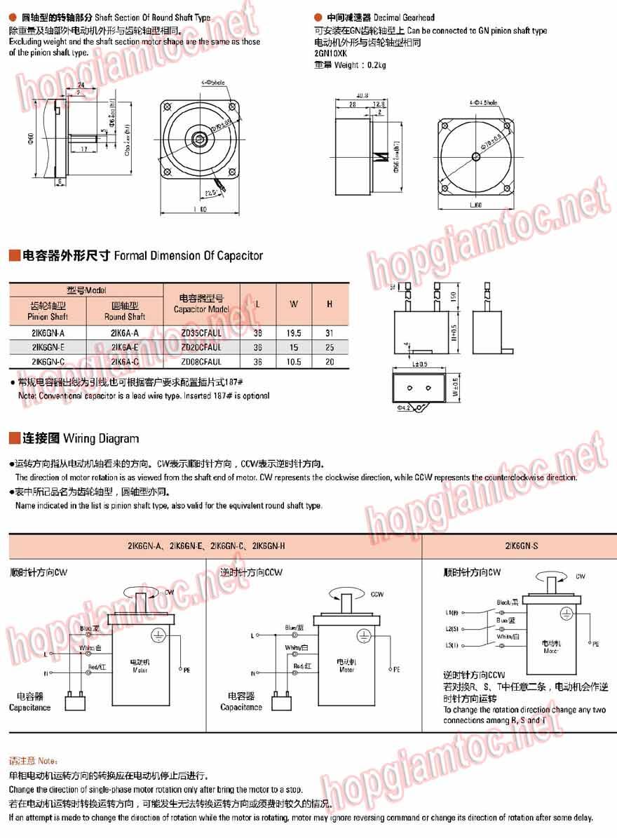 Induction motor 2IK6GN-C là mô tơ giảm tốc mini 6w, với các model: 2IK6GN-C, 2IK6GN-E, 2IK6GN-H, 2IK6GN-S, 2IK6GN-A, 2IK6A-C, 2IK6A-A, 2IK6A-E, 2IK6A-S, 2IK6A-H