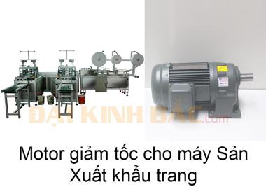 Motor giảm tốc Máy sản xuất khẩu trang