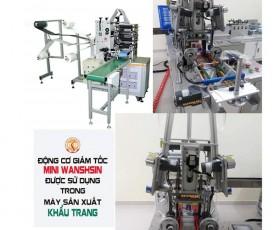 Motor cho máy sản xuất khẩu trang y tế
